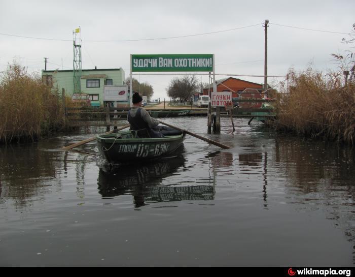 Рыболовные базы в Темрюкском районе
