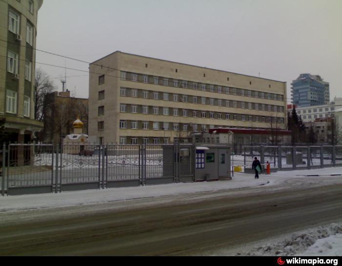 Клиническая больница 1 гастроэнтеролог