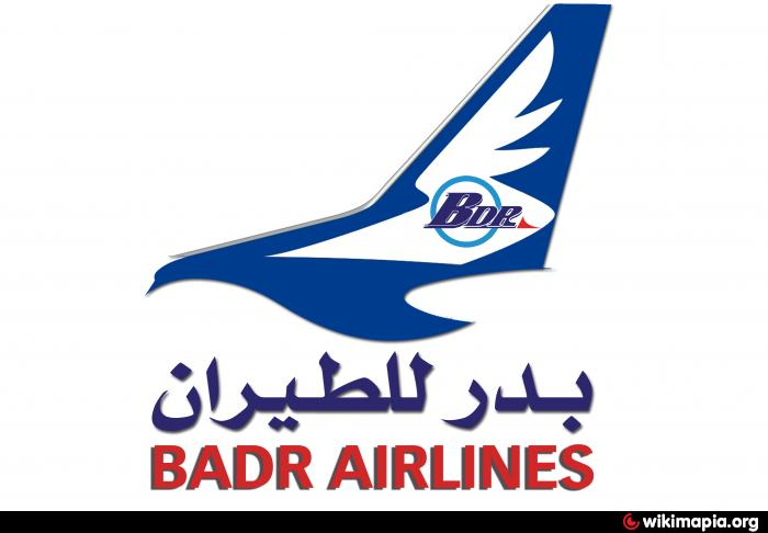 Badr Airlines Sharjah