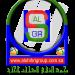مجموعة الشهري للاستثمارات التجارية في ميدنة جدة