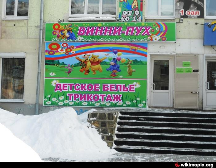 Одежда детская интернет магазин нижний новгород