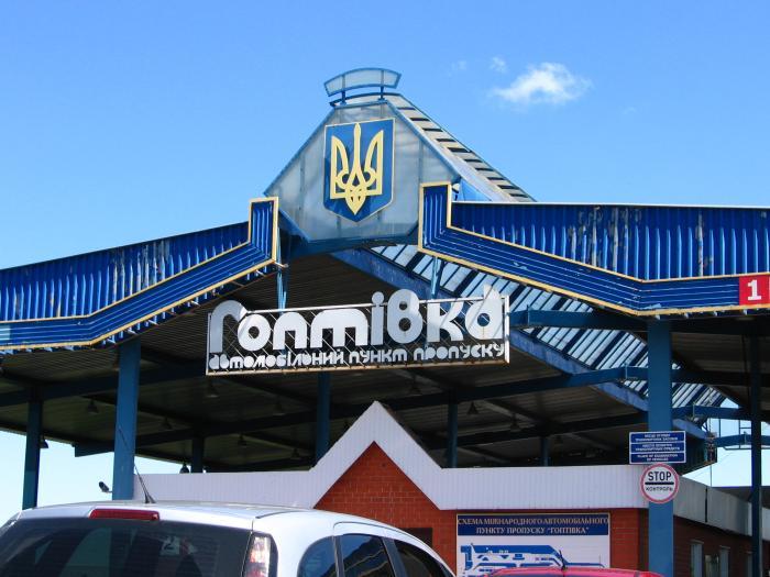 Харьковчанин хотел ввезти в Украину бортовой самописец