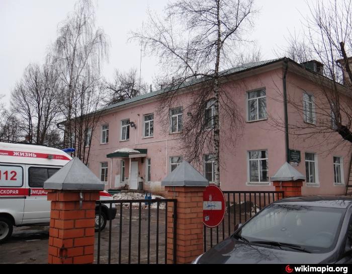 Городская детская больница 2 регистратура в чебоксарах