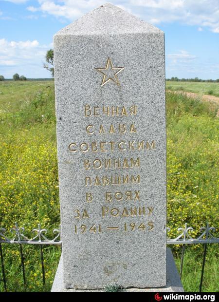 кладбище погибших в вов киевская область деревня кухари думаешь что