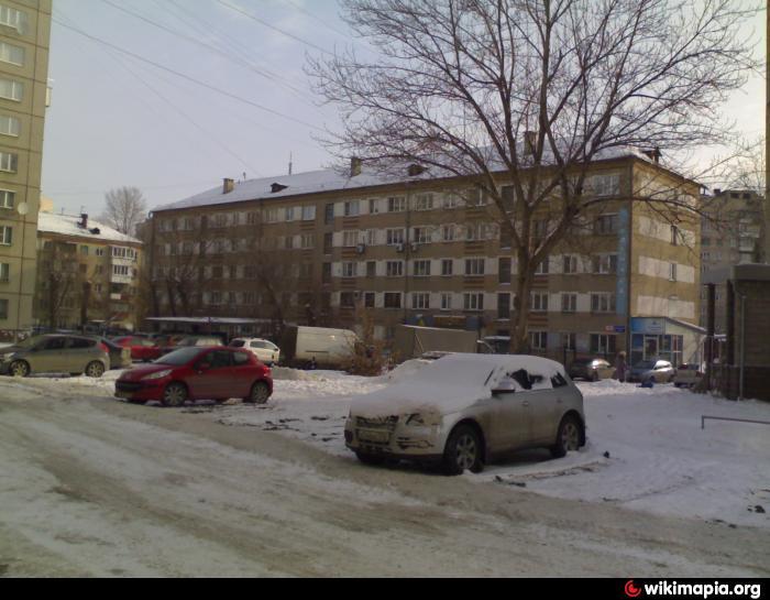 Поликлиника димитровграда записаться на прием