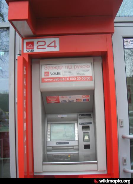 Банк распространили письмо к нацбанку и руководству фонда с просьбой рассмотреть возможность санировать банк