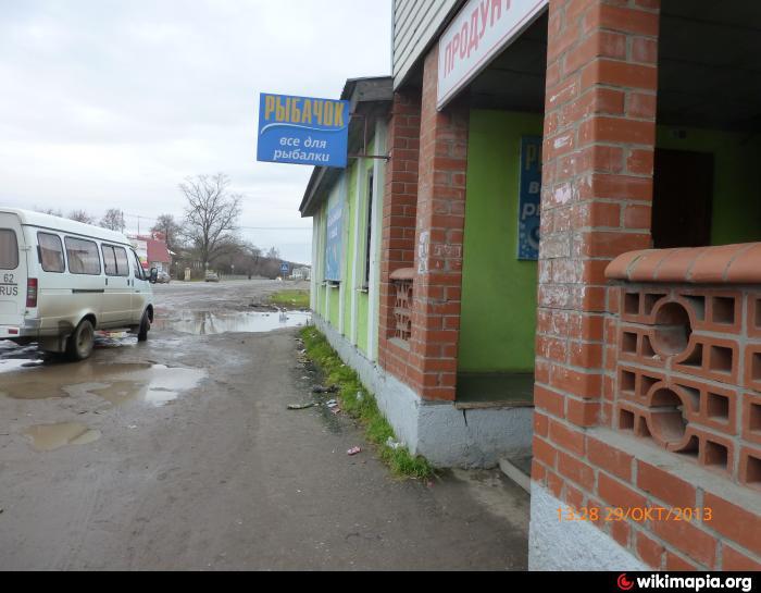 магазины для рыболов в мичуринске