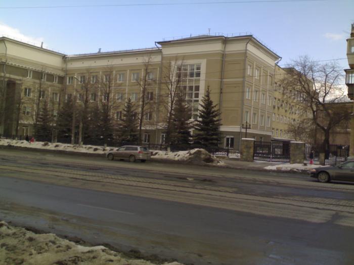 Нижегородская областная стоматологическая поликлиника нижний новгород