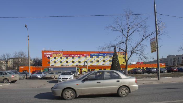 0d24a88a9ad0 Торговый центр «Парк 11» - Москва