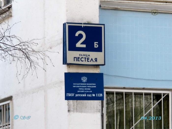 ГлавнаяРУДН  Росcийский университет дружбы народов