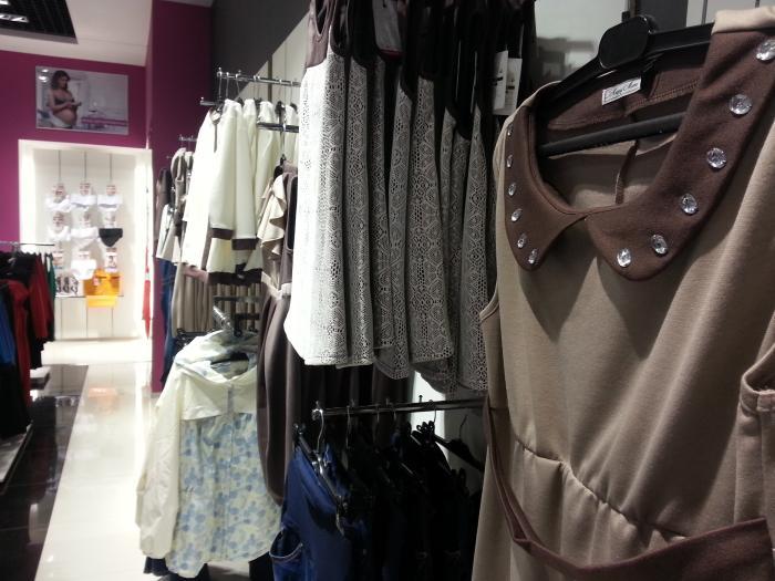 Одежда Для Беременных В Таганроге