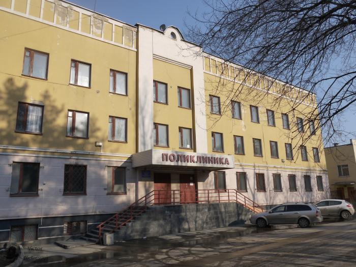 Заведующие 6 городской больницы пенза