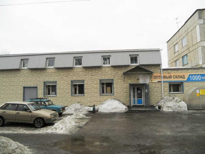 Подпорожская городская больница официальный сайт