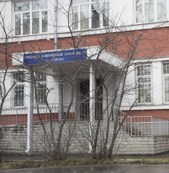 Детская больница г горно алтайск