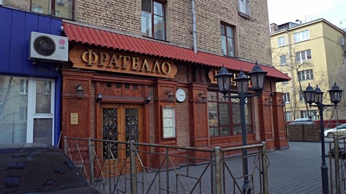 Пиццерии Москвы