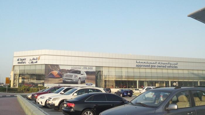 Al Tayer Motors Dubai