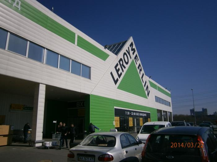Construction materials hypermarket leroy merlin kyiv - Centre commercial chanteraines ...