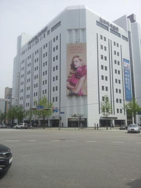 New Core Outlet East Suwon Suwon