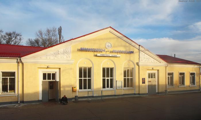 Карта - Железнодорожный вокзал Краснодар-1, КРАСНОДАР
