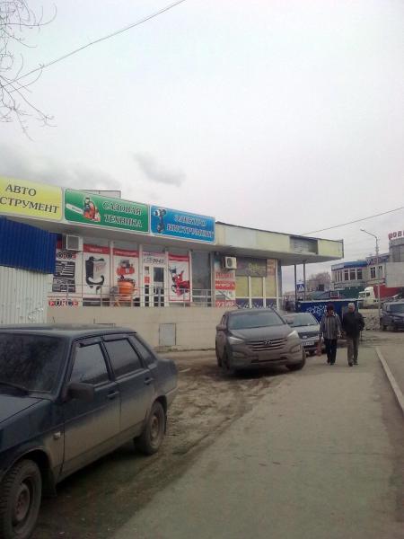 Магазин сантехники каталог товаров - 40c
