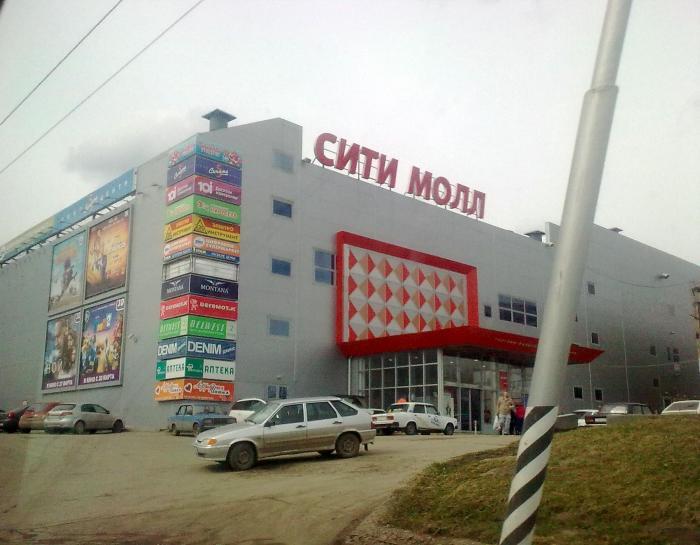 ТРЦ Сити Молл - торговый центр, Саратов, Ново