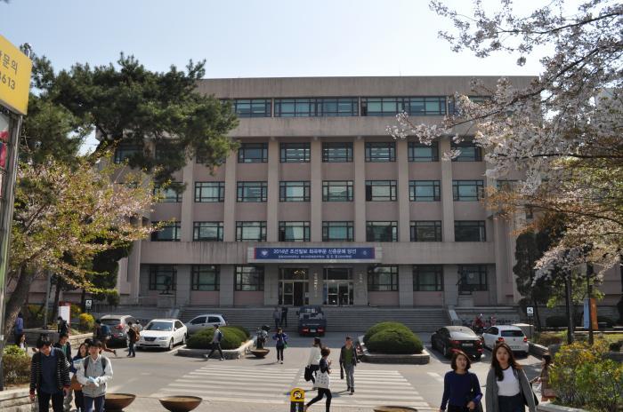 Kyung Hee Cyber University