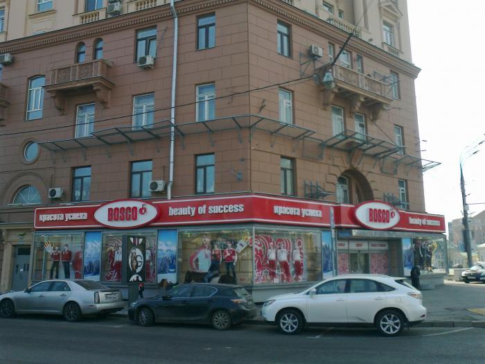 Магазины Bosco В Москве