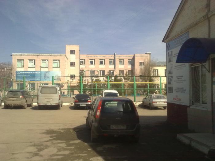 Городская поликлиника 4 сургут фото