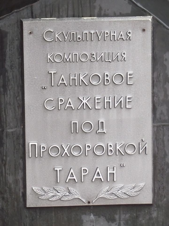 http://photos.wikimapia.org/p/00/04/03/45/43_960.jpg