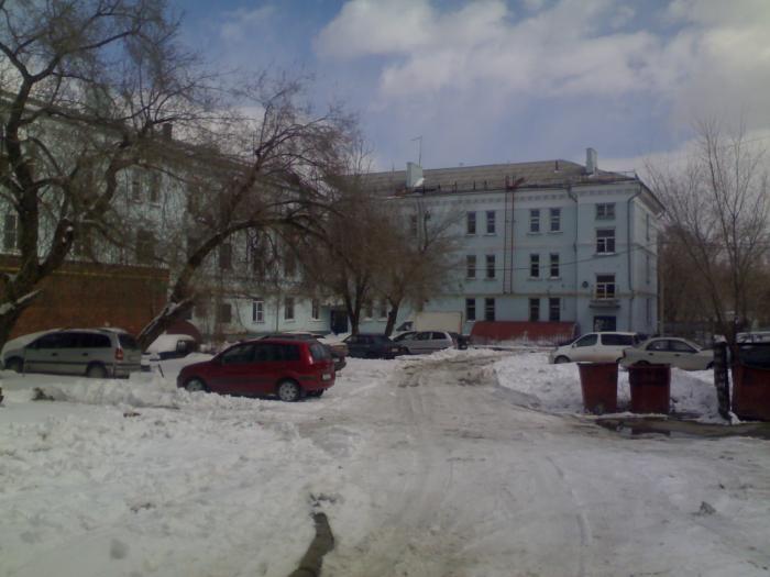 Поликлиника невский район новоселов