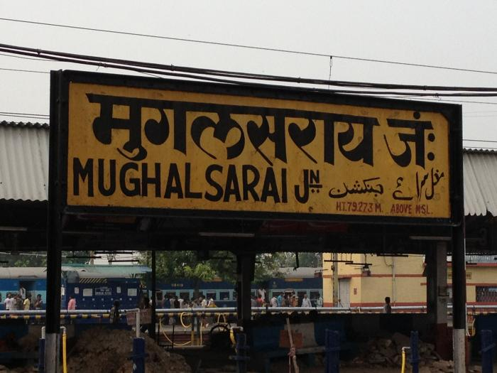 Mughalsarai India  city photos gallery : Mughalsarai | city, yard, railway junction