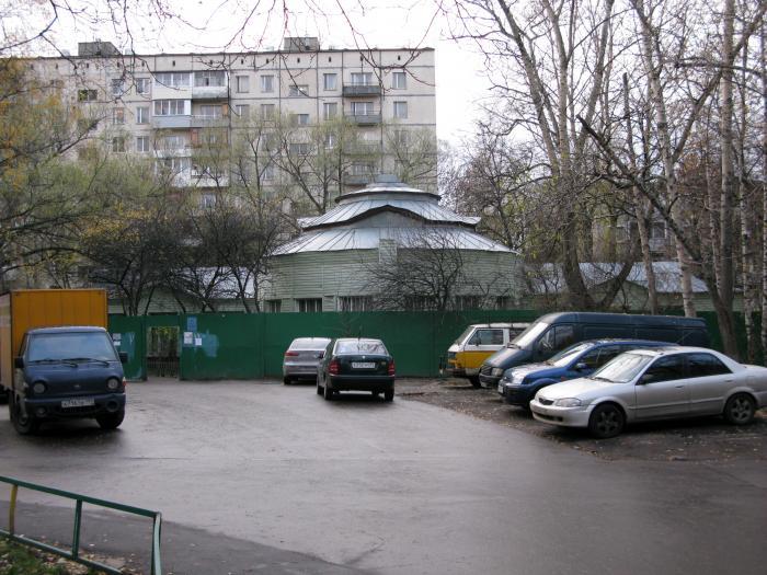 Климовская городская больница хирургическое отделение