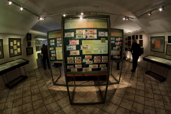 Музей гознака спб 1921 1957 каталог монет