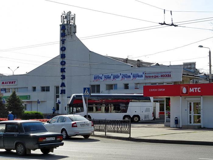 Ростов новочеркасск пригородный автовокзал подать объявление продажа собак в новочеркасскском крае г анапа