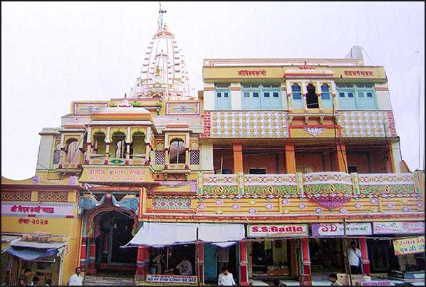 Ratlam India  city pictures gallery : World / India / Madhya Pradesh / Ratlam World / India / Madhya Pradesh ...