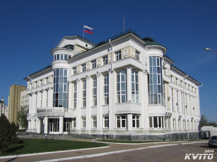 арбитражный суд санкт-петербурга Официальный сайт   Арбитражный суд Новгородской области