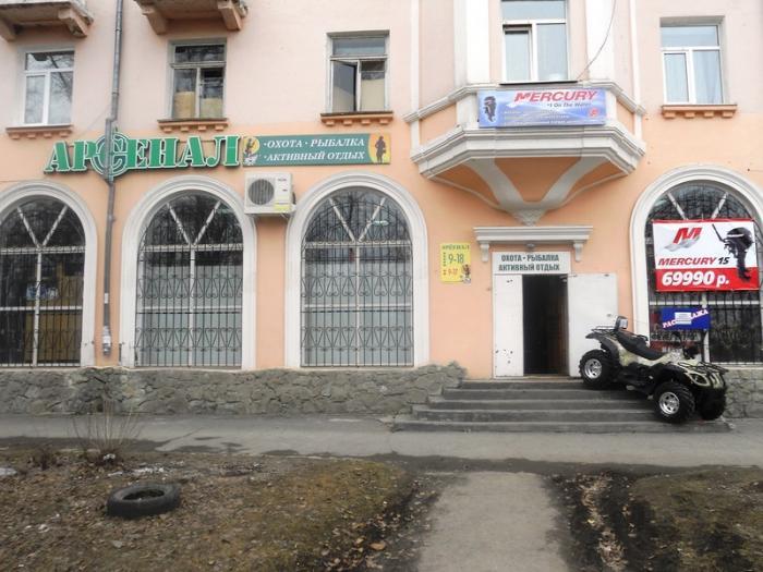 магазин интимных товаров город киров-жр1