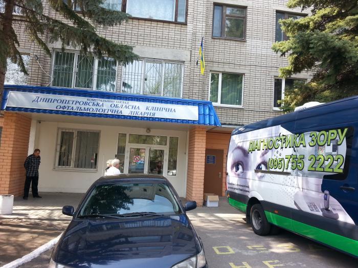 Детская поликлиника no 114