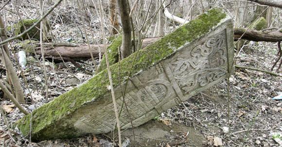 "Результат пошуку зображень за запитом ""Франківськ єврейський цвинтар"""