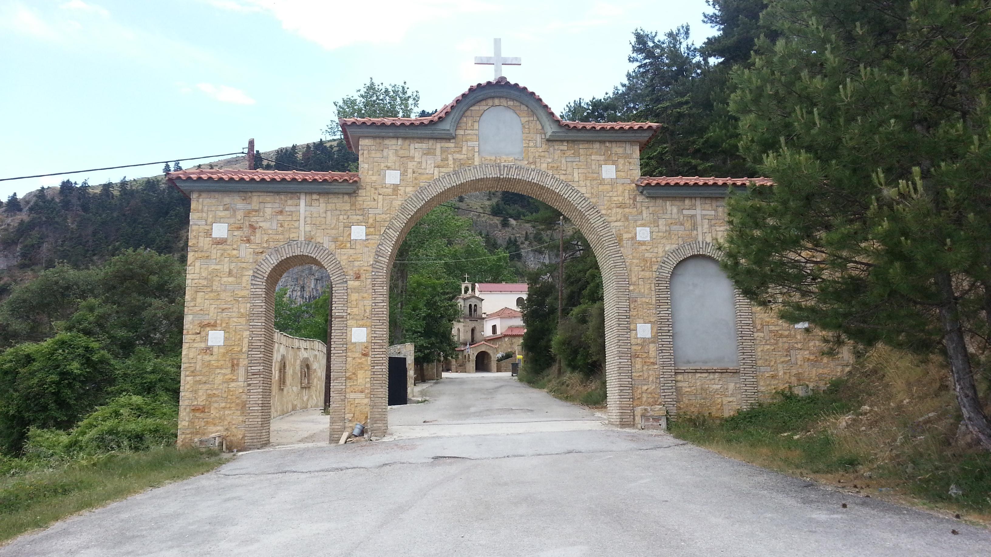 Αποτέλεσμα εικόνας για αγιοσ βλασιοσ μοναστηρι ΦΩΤΟ