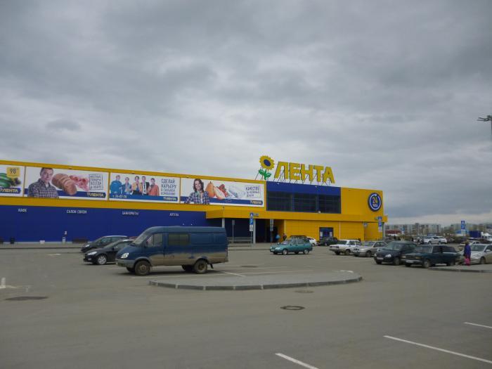 рыболовные магазины на обуховской обороне