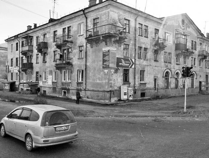 бартер ангарск фото