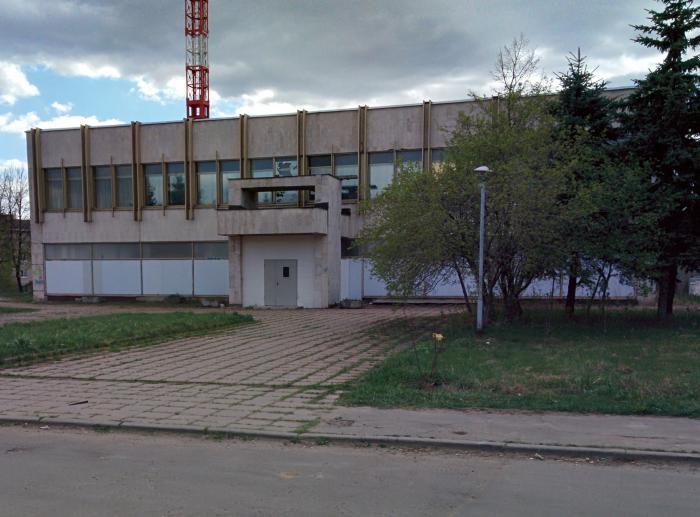 Кондитерская фабрика «Катюша»