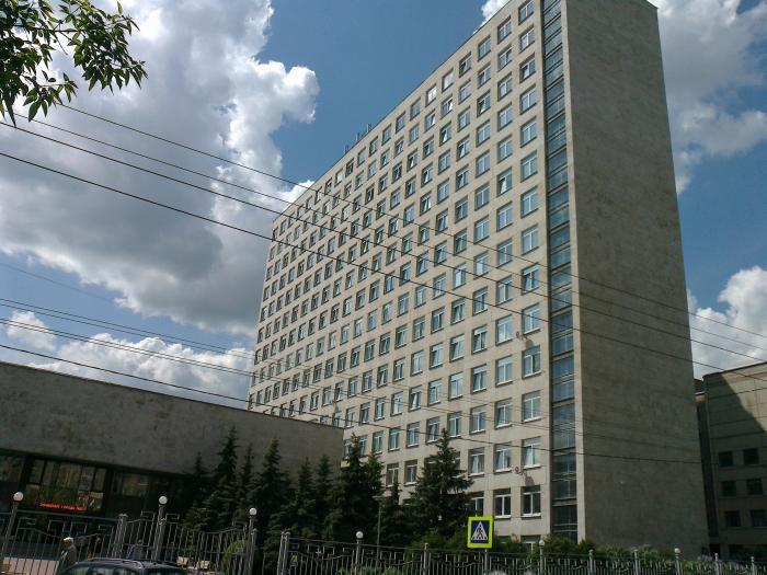 Медицинский центр академика гриценко
