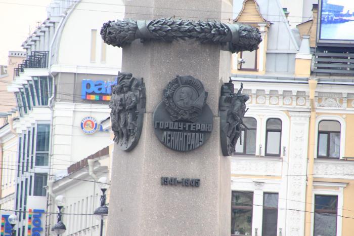 Обелиск «Городу-герою Ленинграду» - Санкт-Петербург ...: http://wikimapia.org/21339/ru/%D0%9E%D0%B1%D0%B5%D0%BB%D0%B8%D1%81%D0%BA-%C2%AB%D0%93%D0%BE%D1%80%D0%BE%D0%B4%D1%83-%D0%B3%D0%B5%D1%80%D0%BE%D1%8E-%D0%9B%D0%B5%D0%BD%D0%B8%D0%BD%D0%B3%D1%80%D0%B0%D0%B4%D1%83%C2%BB