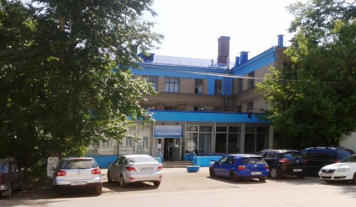 Г богородск поликлиника на данилова