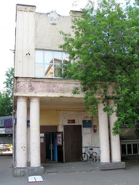 приватизация квартиры на щербаковской 5а исполинов