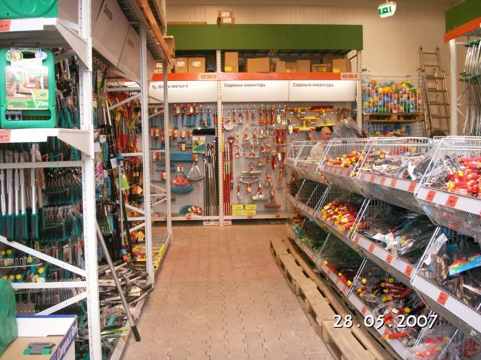 Гипермаркет OBI - Екатеринбург: wikimapia.org/22263012/ru/ГипермаÑ...