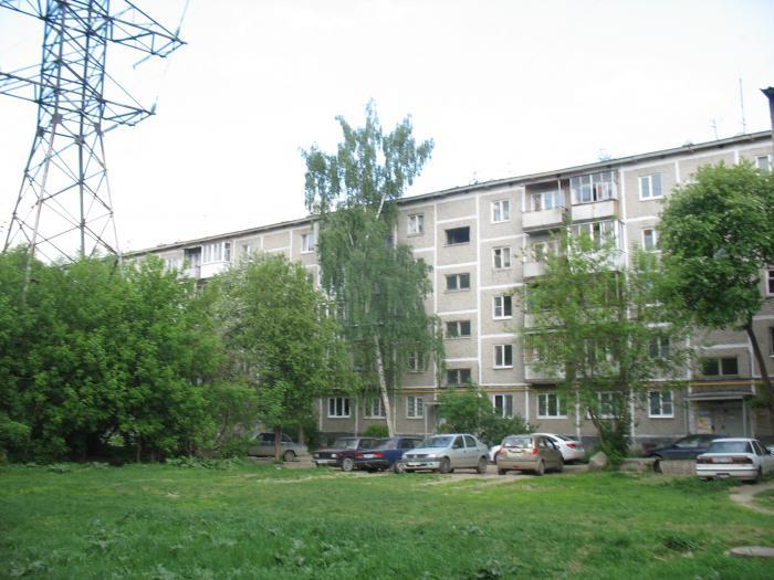 Адрес: екатеринбург, ул чайковского, д 90 объявления: 9668