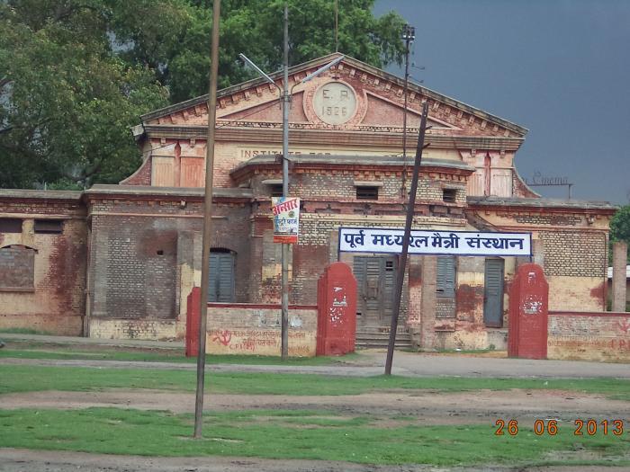Mughalsarai India  city images : world india uttar pradesh mughal sarai world india uttar pradesh ...